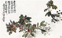 吴昌硕(1844-1927) 金凤花 by wu changshuo