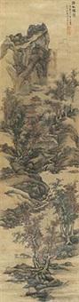 仙山楼阁 by lan ying