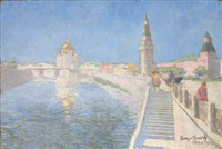 vue de moscou by henry arnold