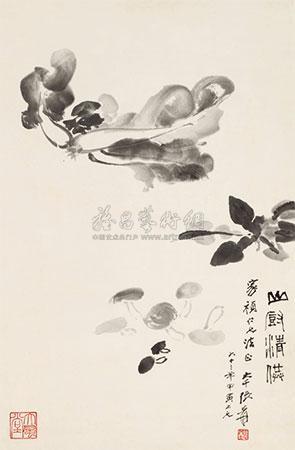 山厨清供 by zhang daqian