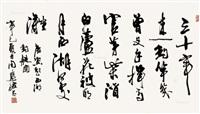 行书七言诗 镜片 水墨纸本 (calligraphy) by zhou huijun