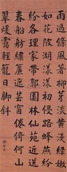 running script by xu huifeng