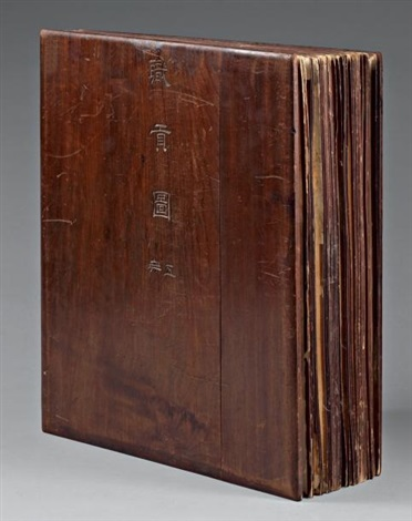 album impérial vol w38 works by anonymous chinese qianlong