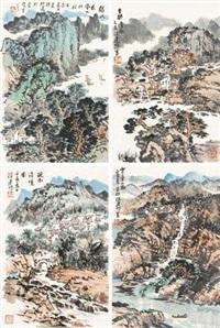 山水 (in 4 parts) by xu jianming