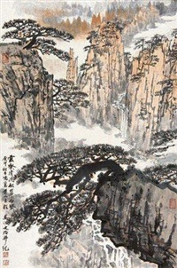 云壑清流图 by song wenzhi