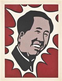 mao by roy lichtenstein