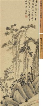 空山古木图 立轴 水墨纸本 by wen zhengming