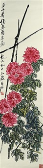 red chrysanthemums by guo xiuyi and qi baishi