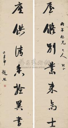 书法对联 (couplet) by zhao xi