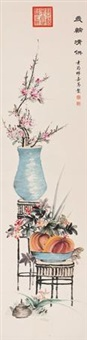岁干清供瓶 (flowers and pot) by empress dowager cixi