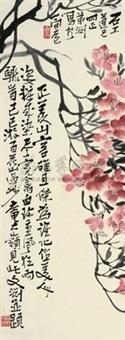 花卉 by ling wenyuan