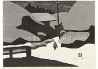winter in aizu (18) shimogo-machi by kiyoshi saito