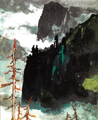 taroko gorge by ma pai sui