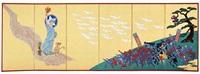 freedom kannonn screen by taro yamamoto