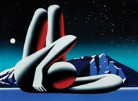 the outer limits by mark kostabi
