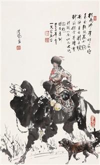 figure by ji congnan