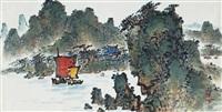 landscape by sung jaehyue
