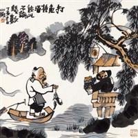 打渔换酒 by liu ergang