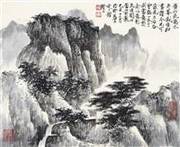 山水 镜片 纸本 by xie zhiliu