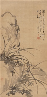 兰石 (orchid and stone) by jiang yujian