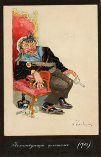 commander of the flotila and head of tribunal (pair) by vladimir fedorovich kadulin