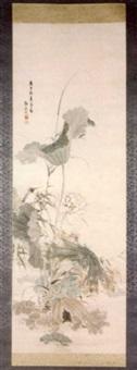 martin-pêcheur parmis les lotus by yamamoto baiitsu
