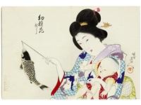 yochien (kindergarten) (album w/12 works, oban yoko-e) by toyohara chikanobu