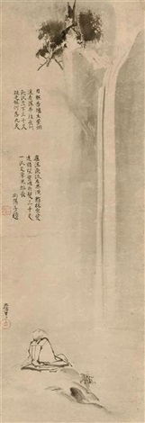li bai viewing a waterfall by kano yasunobu