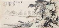 春晖雅兴 by liu bingheng