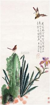 鸟语花香 by ma liang and shi lu