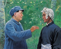 毛主席视察 (chatting with chairman mao) by luo gongliu