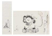 boddhisattva (+ bringer of good luck; 2 works) by choun yamazaki