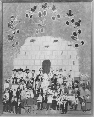 i am bar mitzvah the wailing wall by harry lieberman