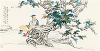 桐荫著书图 by ren zhong