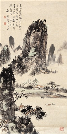 floating between the mountains in autumn by gu fei
