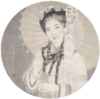 bai girl by luo hanlei