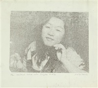 the identical lunch with shigeko kubota by alison knowles