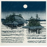 islands allagash by neil welliver