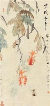 紫绶金章 by xu gu