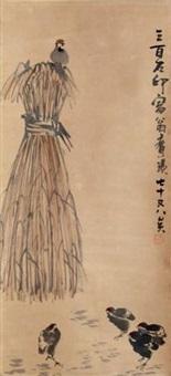 齐白石款丰收图立轴 by qi baishi