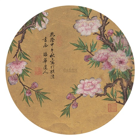 peach blossom by hong wu