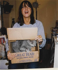 chan marshall (cat power) with cat by dan graham