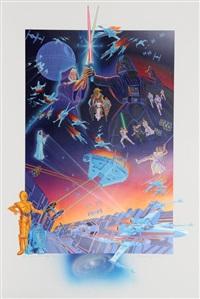 star wars by melanie taylor kent