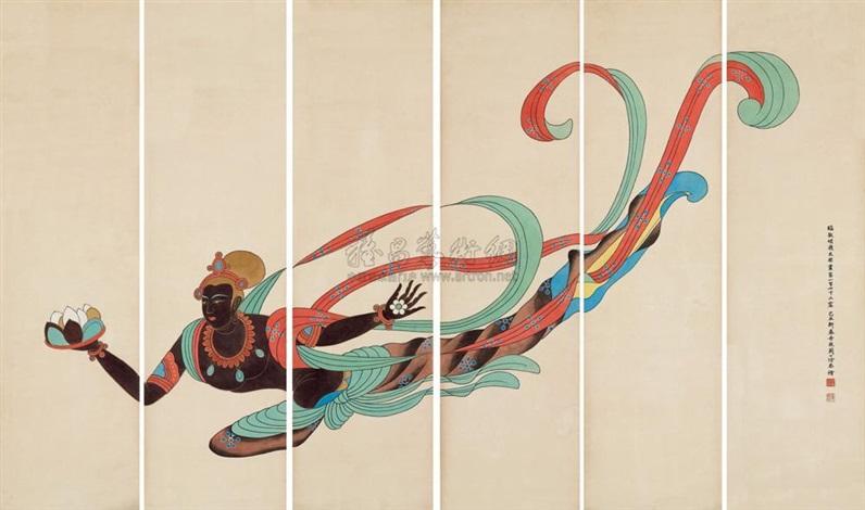 flying apsaras by zhou yihong