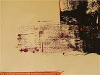 untitled (cleveland orchestra print) by helen frankenthaler
