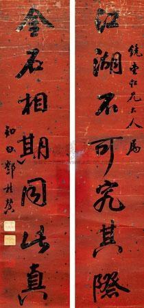 楷书七言联 couplet by deng zhibai