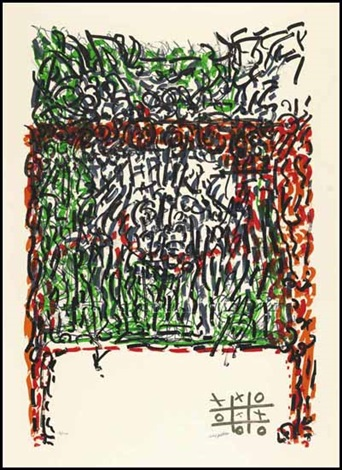 affiche avant la lettre no. f20 by jean paul riopelle