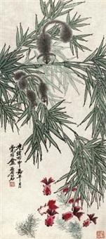 松鼠金鱼 by xu gu