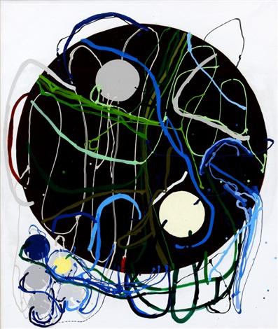 99h by atsuko tanaka