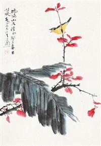 红叶小鸟 镜片 设色纸本 by qiao mu
